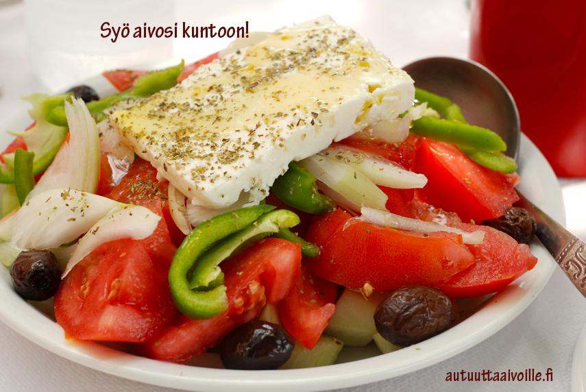 Kreikkalainen salaatti on täydellistä aivoruokaa.